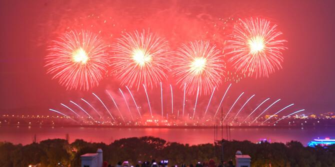 焰火慶新年