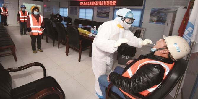 核酸检测保复工安全