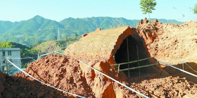 郴州市桂东县发现3座东汉末年古墓