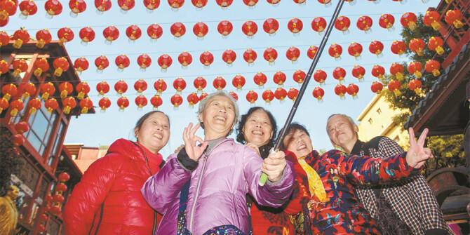 欢乐春节 魅力长沙