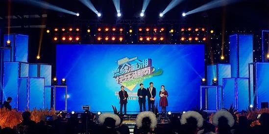 2016中国湖南(第七届)旅游产业博览会
