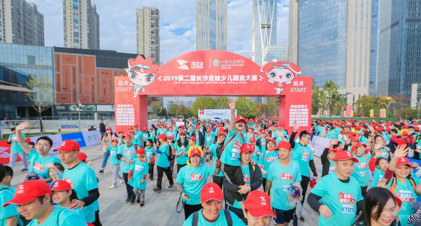 109项活动!长沙市第八届全民健身节百花齐放