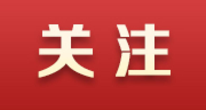 湖南:精准施策为企业排忧解难