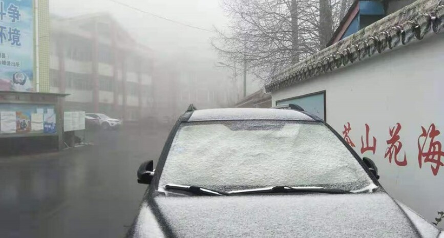 下雪啦!湖南今冬首雪来了