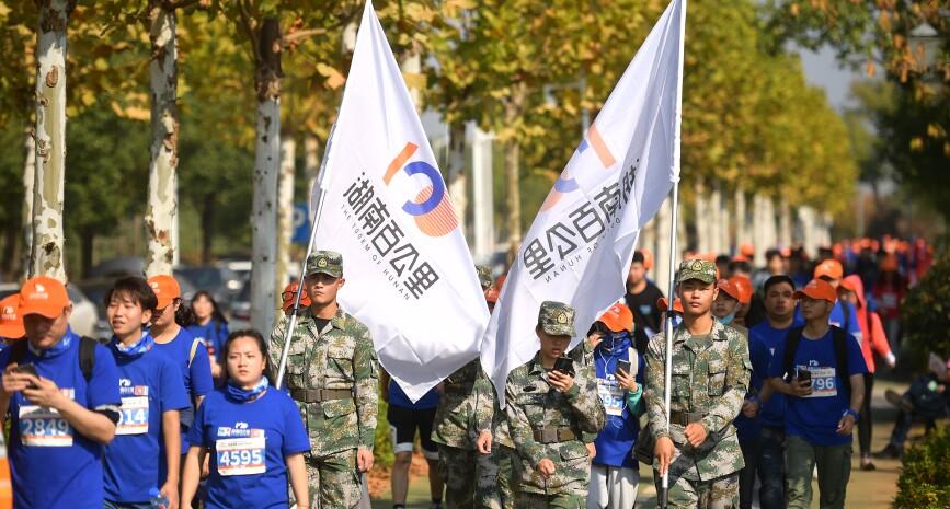 寻找了不起的你!湖南百公里旗手志愿者招募开启