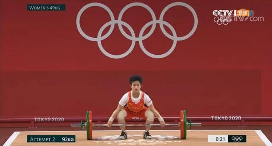 湖南首金!侯志慧获东京奥运举重女子49公斤级冠军