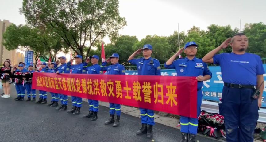 救援5天结束,第一阶段湖南省红十字救援队员返长