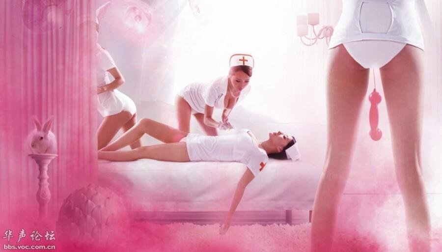 致人死命的护士装 【8P】 美女人体艺术