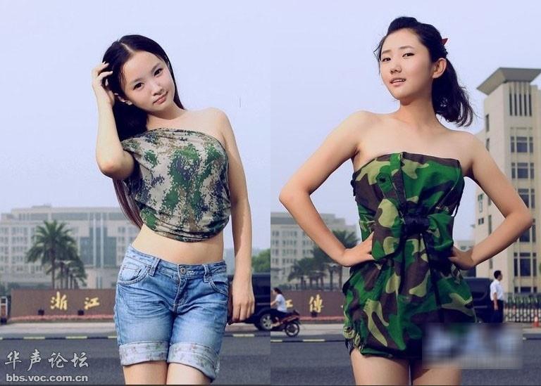 军训女生性感迷彩风 美女人体艺术