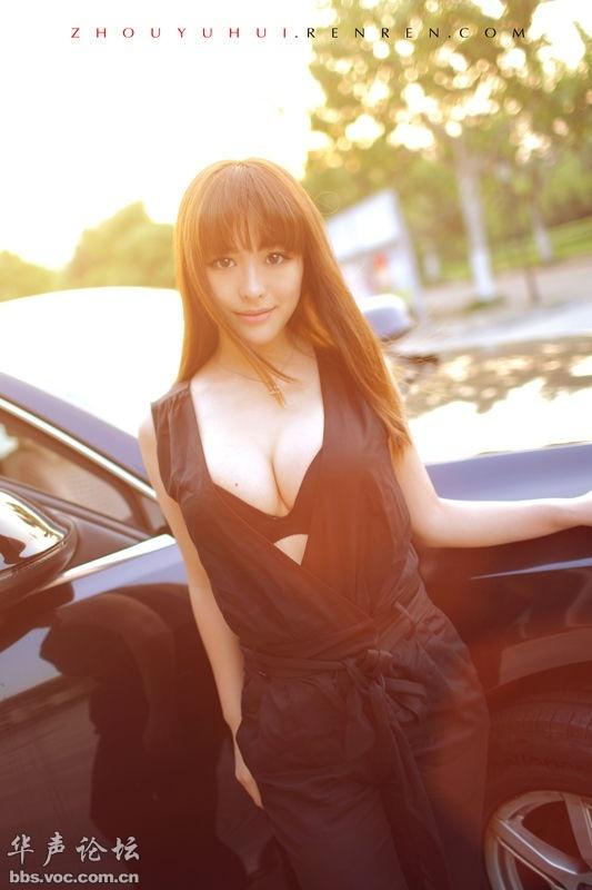 21岁 痣奶妹 龚叶轩多图 onload repositionpic