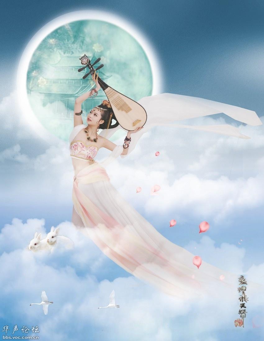 中秋节嫦娥奔月高清图片