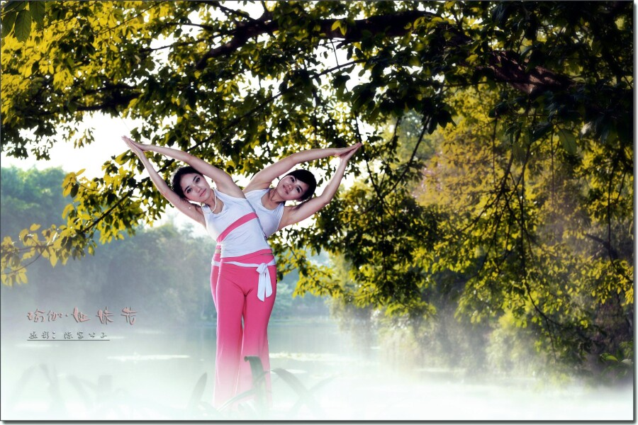 瑜伽图片艺术_瑜伽姐妹花美女人体艺术_美女诱惑_更好好看